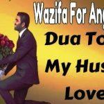 Wazifa To Remove Husbands Anger