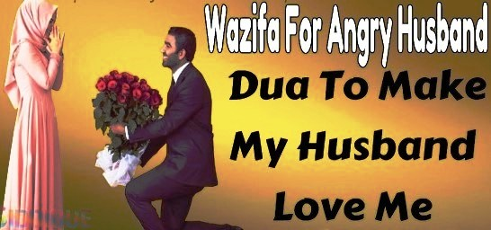 Qurani Wazifa For Normal Delivery - Ya Wadoodo