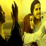 Dua To Bring Husband Back