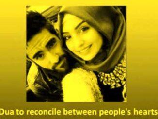Dua For Reconciliation Between Hearts