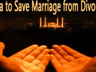 Dua To Prevent Divorce