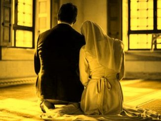Dua For My Husband Success