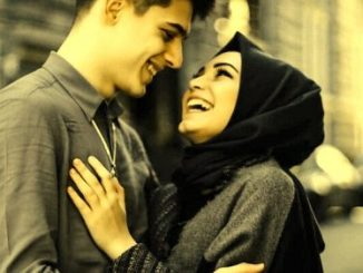 Dua For Early Love Marriage