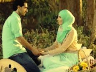 Wazifa To Get Love Back Instantly